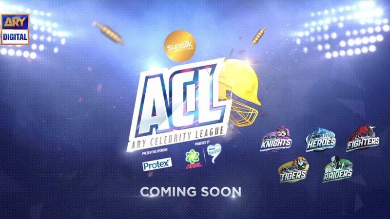 ARY Celebrity League